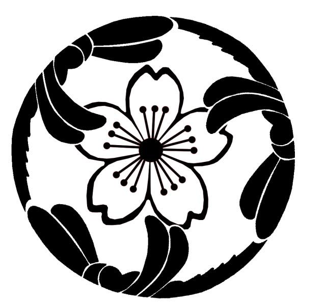 640x595 Kamon Sakura