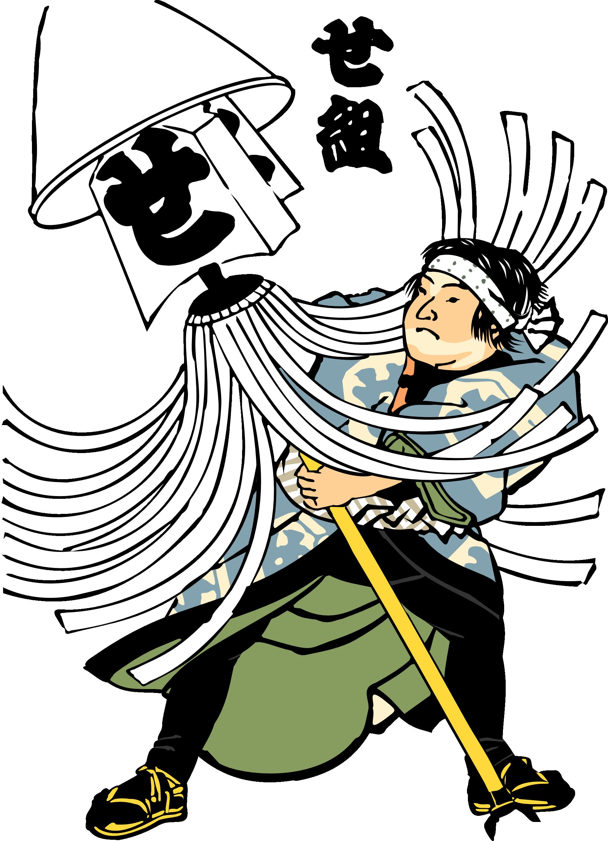 1979x2738 Clip Art Japanese Edo Period Fire Fighters 5