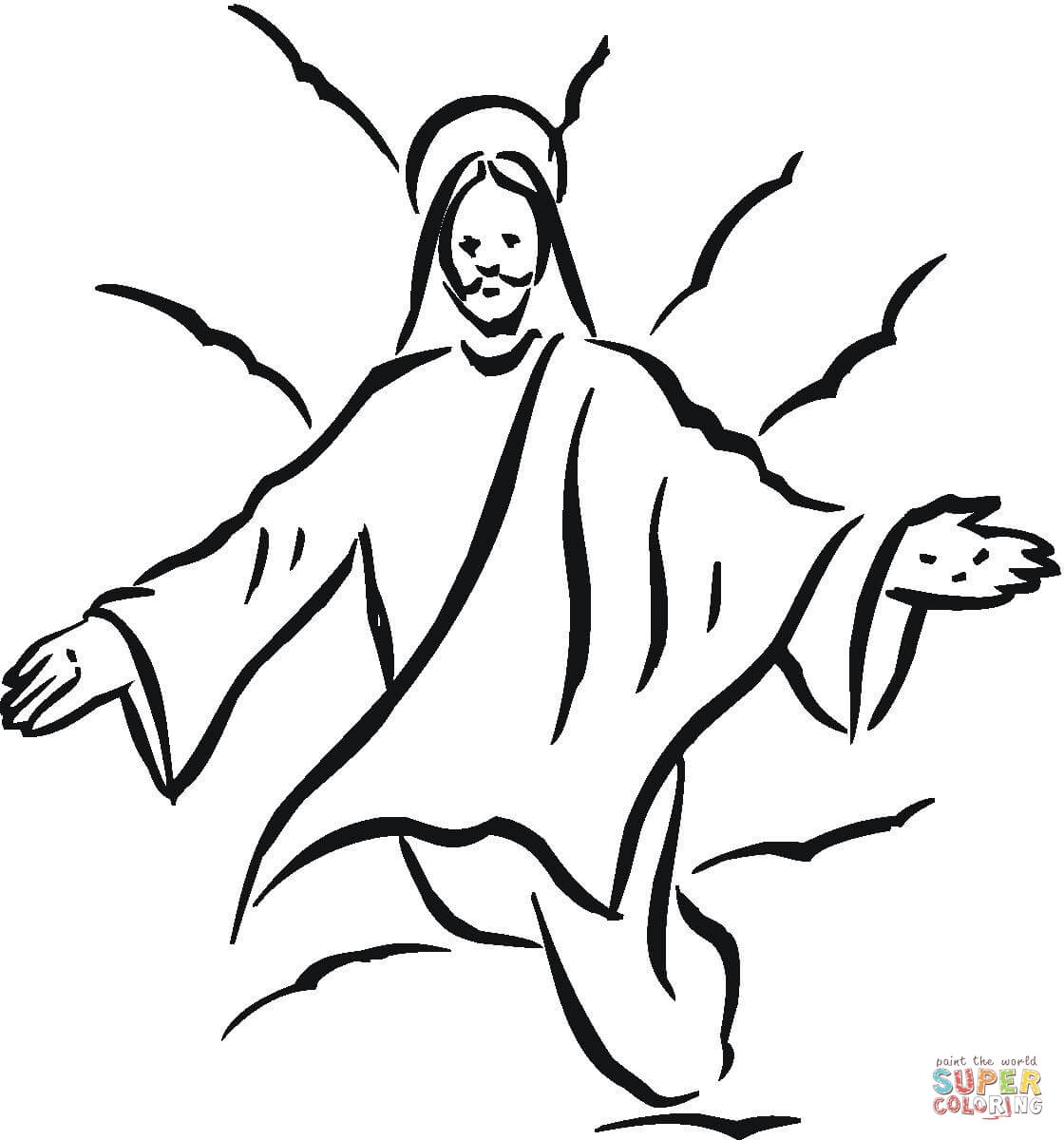 1120x1200 Jesus Coloring Page Free Printable Pages
