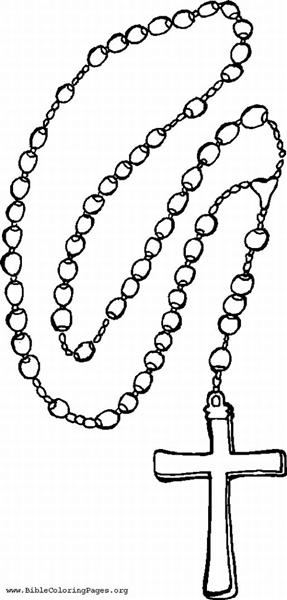 287x600 Praying Hands With Rosary Clip Art Clipart Image