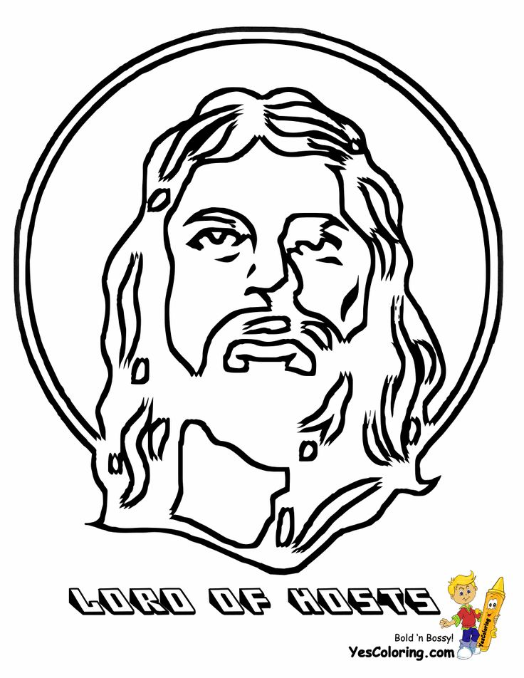 736x952 15 Best Free Faithful Bible Coloring Pages Images