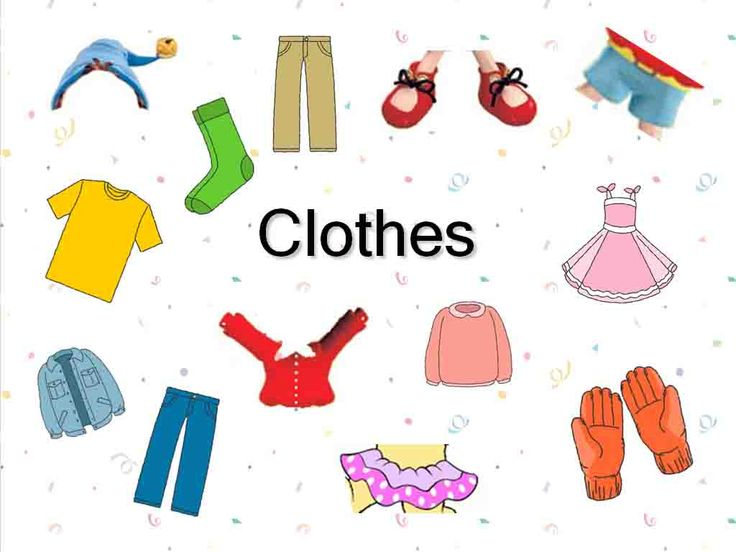 Kid Clothes Clipart