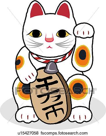 367x470 Clip Art Of Craft, Feline, Trinkets, Kitten, Domestic, Object