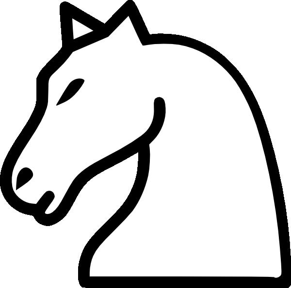 600x595 Knight Chess Piece Clip Art
