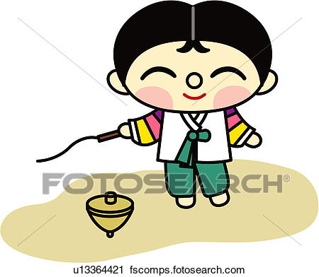 450x392 Clipart Of Kid, People, Child, One Person, Person, Korean Dress