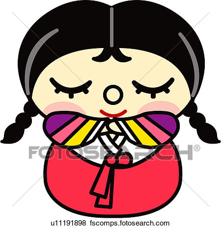 450x465 Clip Art Of People, Korean Dress, Eyes Closed, Bow, Bowing