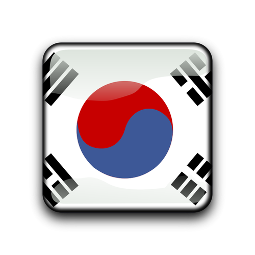 500x500 South Korea Flag And Web Button Public Domain Vectors