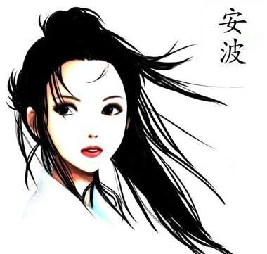 380x361 Best Asian Tattoo Girl Ideas Dragon Tattoo
