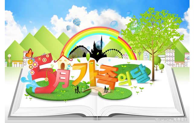 646x408 Cartoon Landscape Psd Material Landscape Psd File Free Psd Free