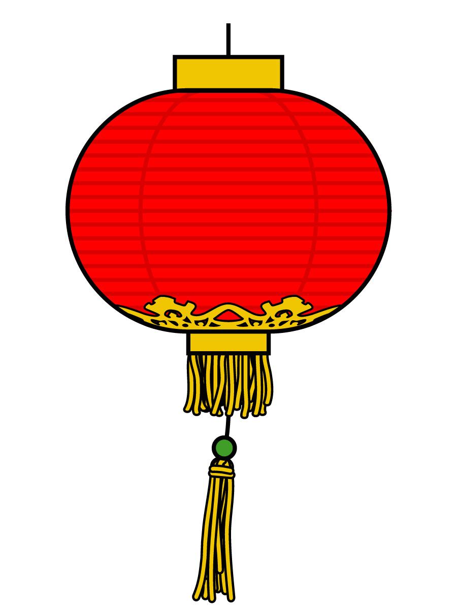 900x1200 Lantern Clipart