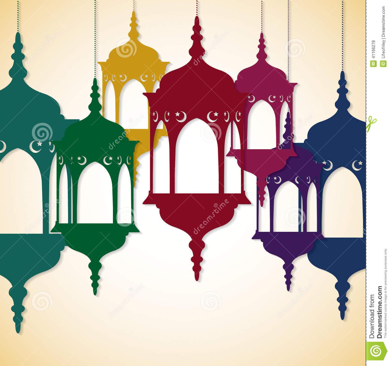 1389x1300 Lantern Clipart Arabic