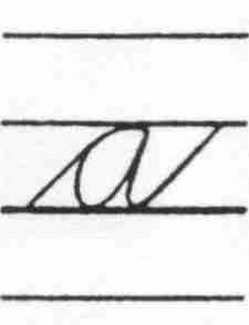 225x294 Filesv Cursive Small Letter A.jpg