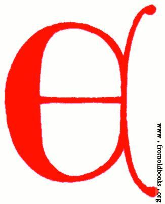 326x404 Clip Art Calligraphic Decorative Initial Capital Letter E