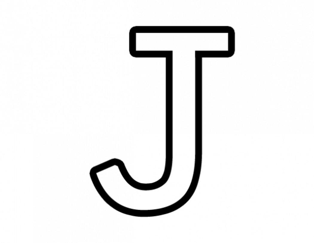 Letter M Outline Free Download Best Letter M Outline On Clipartmag Com