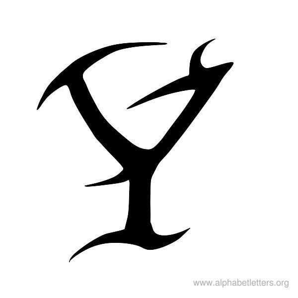 600x600 Alphabet Letters Y Printable Letter Y Alphabets Alphabet Letters Org