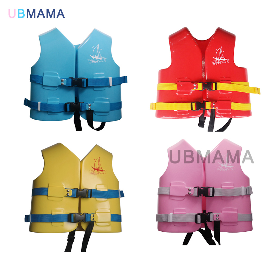 900x900 Children's Swimming Equipment Needs No Inflatable Life Jacket