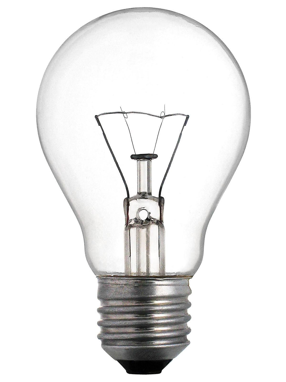 1200x1600 Light Bulb Ujima Sasa!