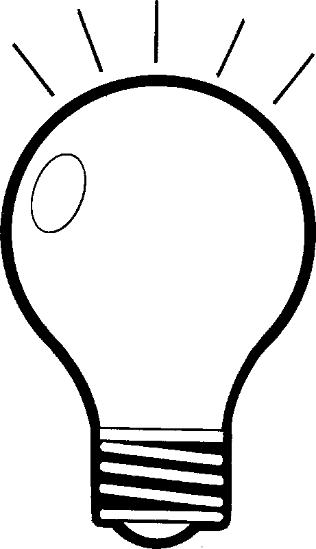 461x801 Light Bulb Clipart Black And White