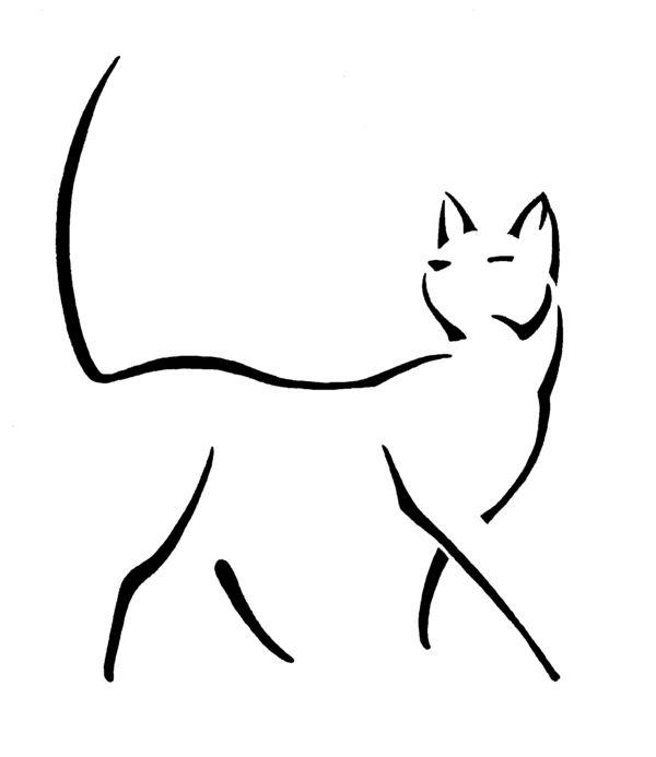 600x693 Drawn Line Animal