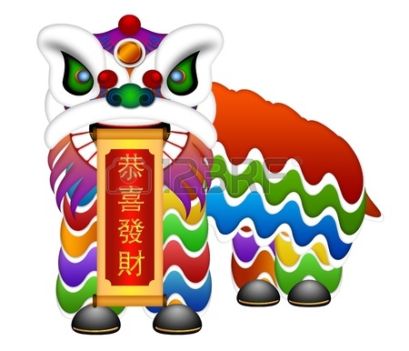 Lion Dance Clipart