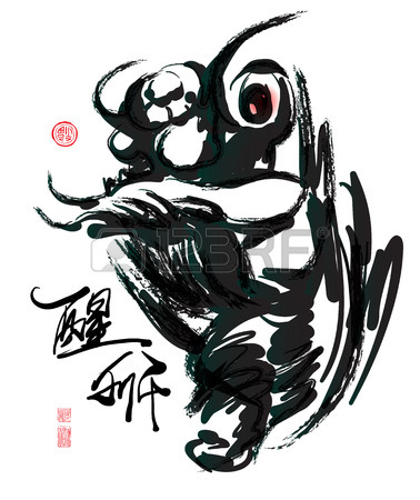 378x450 Chinese Northern Lion Dance Vector Clip Art Royalty Free Cliparts