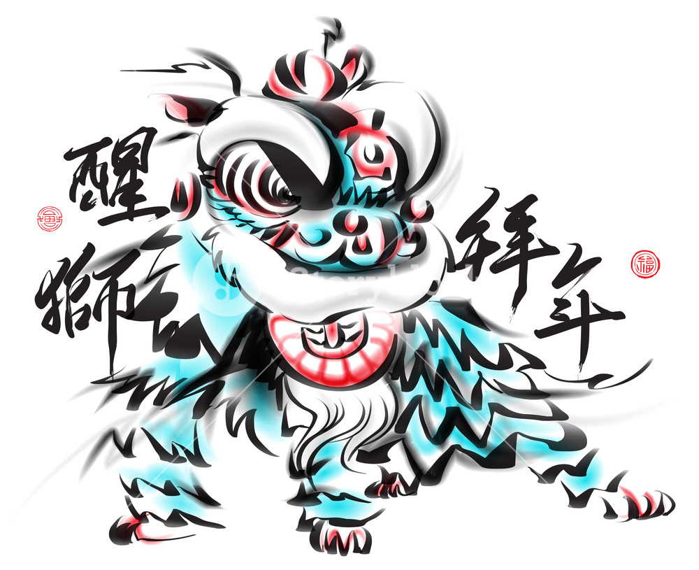 1000x815 Ink Painting Of Chinese Lion Dance. Translation Of Chinese Text