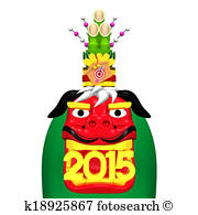 180x195 Lion Dance Illustrations And Clipart. 90 Lion Dance Royalty Free