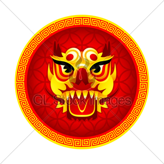 325x325 Chinese Lion Mask Gl Stock Images