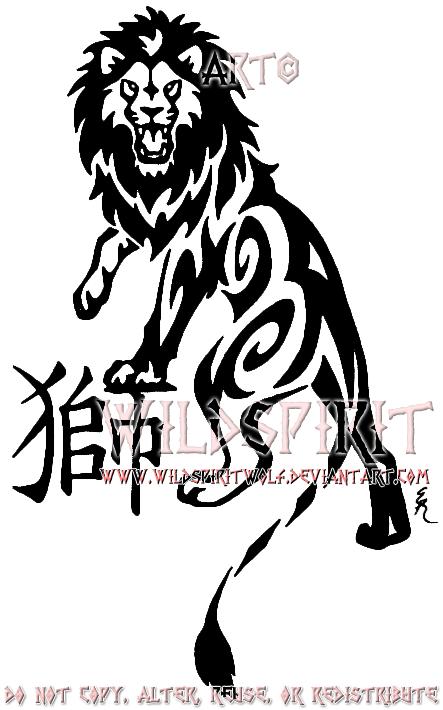 443x710 Tribal Lion And Kanji Tattoo By Wildspiritwolf