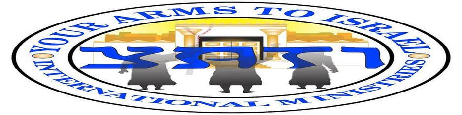 938x235 Lion's Club
