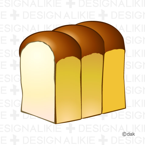 480x480 Pumpkin Bread Clip Art
