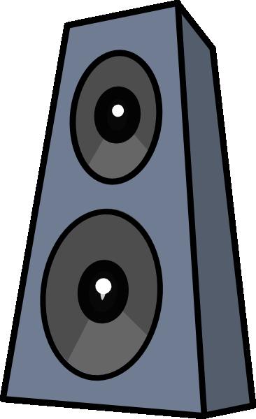 366x600 Loud Speaker Clip Art