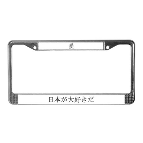 460x460 Anime License Plate Frames Cafepress