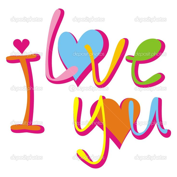 736x736 I Love You Clipart Animated