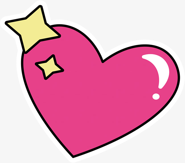 650x572 Pink Love, Vector Png, Love, Pink Png And Vector For Free Download