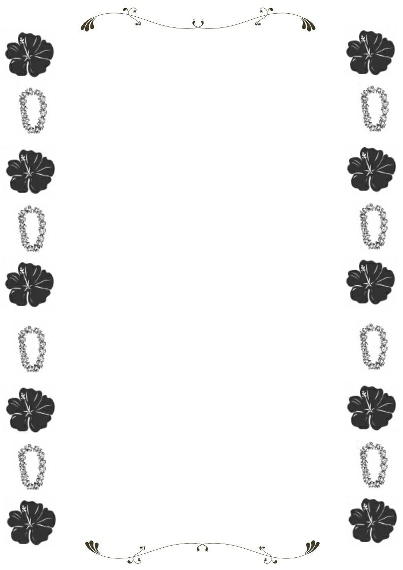 794x1123 Hawaiian Flower Border Clip Art Clipart Panda
