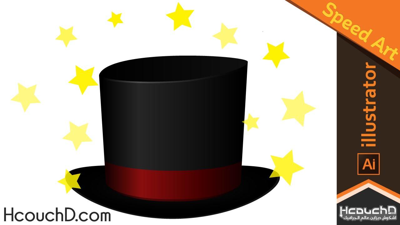 1280x720 Speed Art 29 Draw Magic Hat Using Illustrator