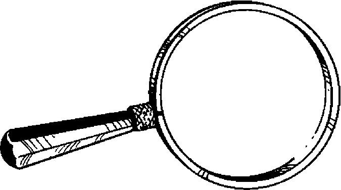 675x376 Vintage Clipart Magnifying Glass