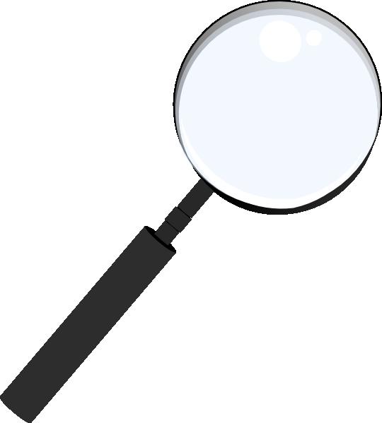 540x599 Lens Clipart Magnifier