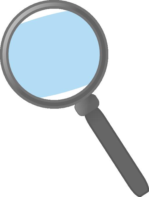 512x674 Magnifying Glass Clip Art Clipart