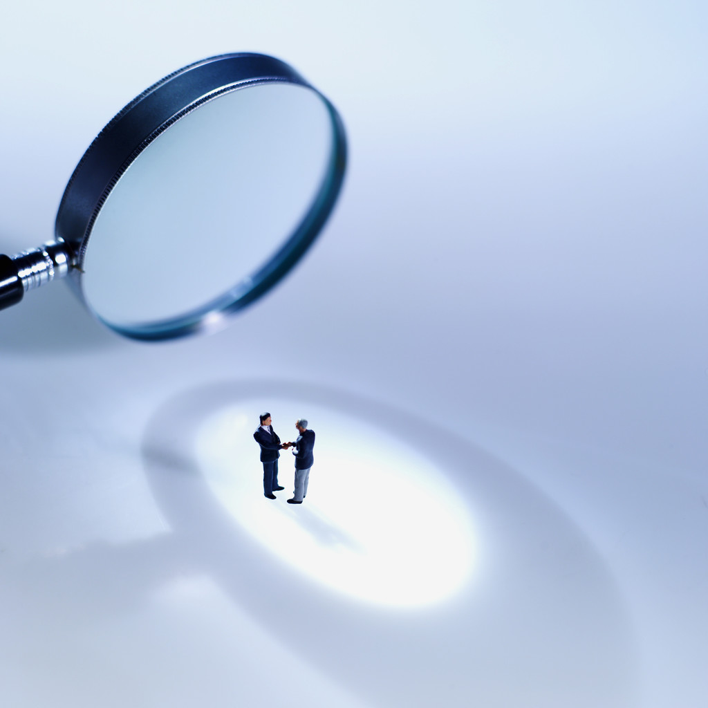 1024x1024 Close Up Of Magnifying Glass Focusing On Two People Dalia