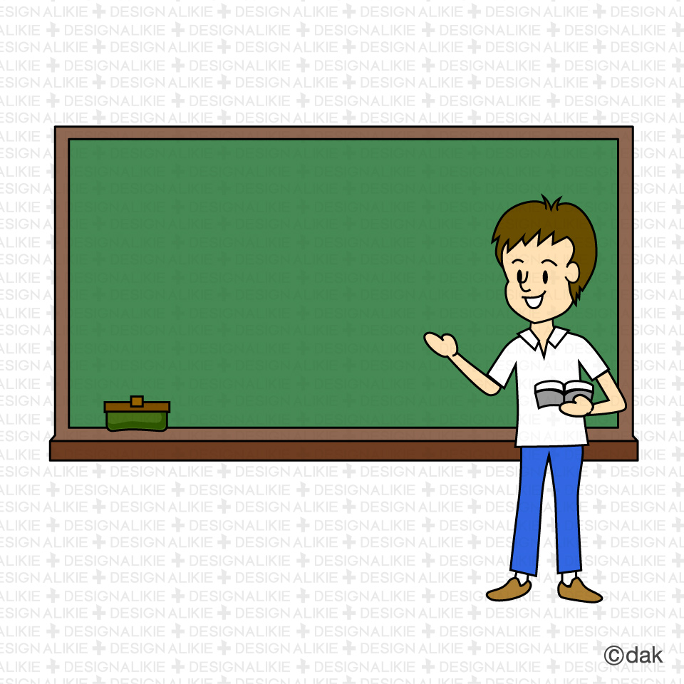 960x960 Clipart Male Teacher Blackboard