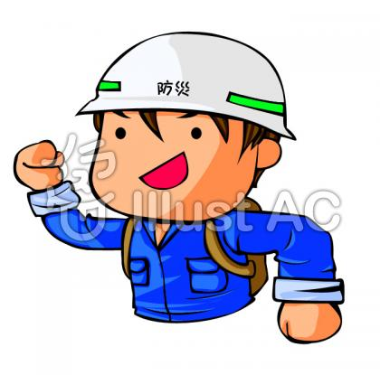 420x415 Disaster Risk Reduction Clipart