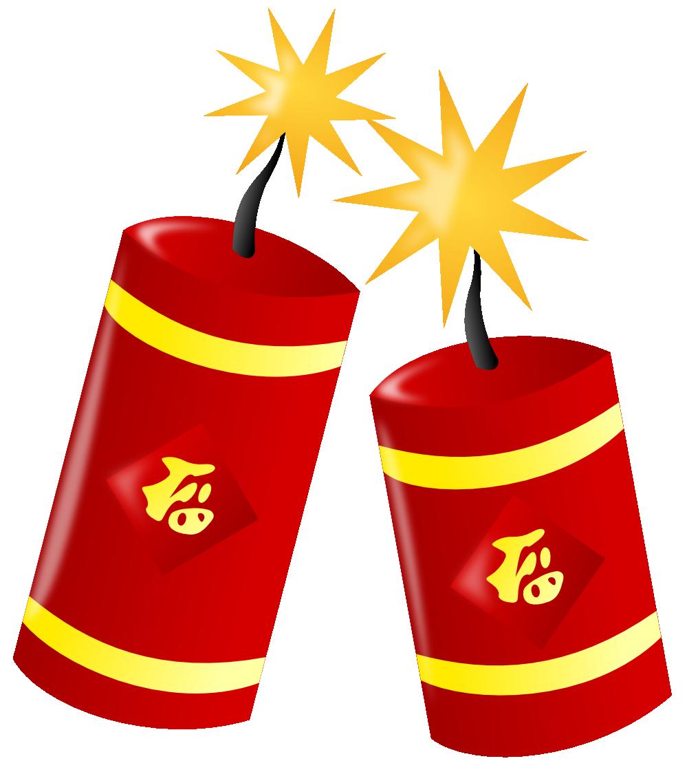 999x1138 Clip Art Boy Scout Emblem Clipart 2190316