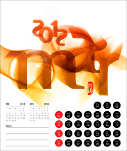 251x300 Calendar Design 2011