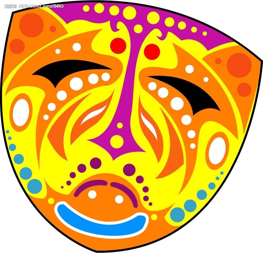 1000x960 Mask Clip Art Free Clipart Images 2
