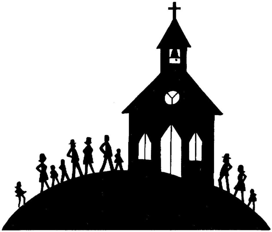 940x803 Church Clipart Church Congregation