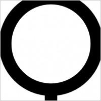 200x200 Mercury Symbol Clip Art Clipart Panda