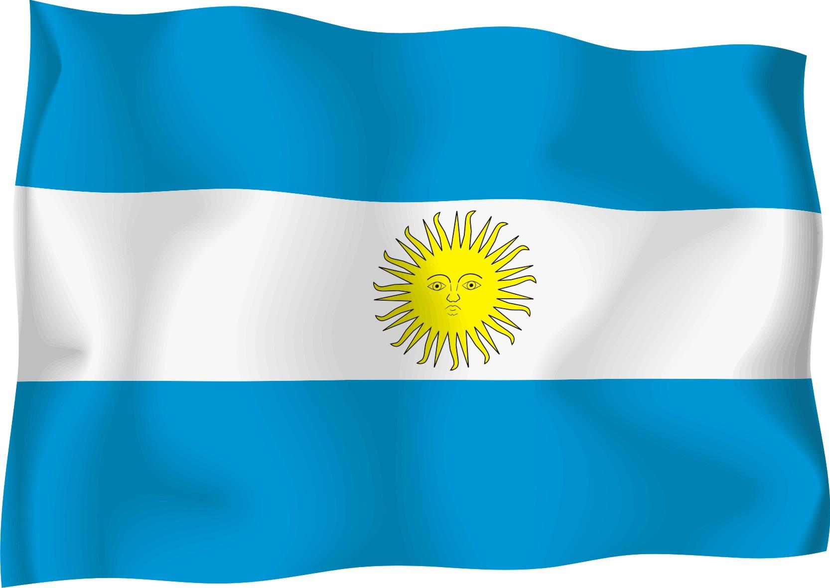 1666x1181 Argentina Clipart Argentina Flag Clipart