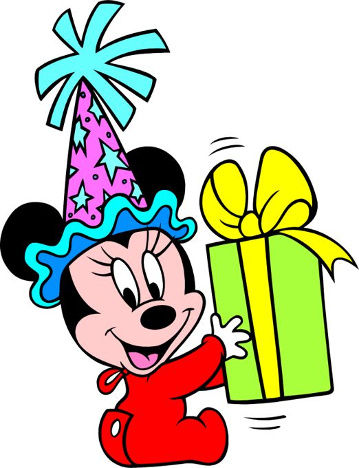 522x680 Disney Birthday Clip Art And Disney Animated Gifs